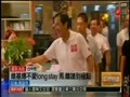 台中廣播 FM100.7 中部獨家專訪 - 總統 馬英九 壹電視 NTV