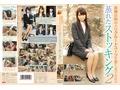 就職活動中のリクルートスーツを着た女子大生の蒸れたストッキング 2 [NFDM-279]